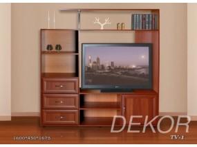 Тумба под ТВ с полками и ящиками ТВ-1