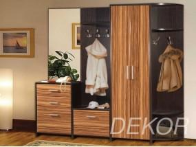 Комплект мебели для прихожей Арт с угловой вешалкой