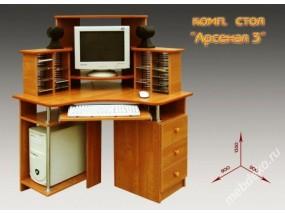 """Стол компьютерный угловой """"Арсенал-3"""" со шкафчиками"""